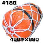 網掛スチロバール オレンジフロート #180 サイズ450φx680