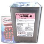 【今なら塗り方ガイド無料進呈!】【業務用】高性能船底塗料 うなぎ塗料一番 20kg 日本ペイントマリン社製