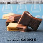ラララ・クッキー 5個入 クッキー 手造り きのとや 限定 お土産 プレゼント ギフト