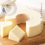 白いバウム -TSUMIGI- つむぎ 石屋製菓 北海道 お土産 バームクーヘン ホワイトチョコレート