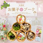 北海道ブーケ 6個入 北海道 お菓子 ぶぅけロール ブーケ 花束 かわいい スイーツ 母の日 父の日 敬老の日 抹茶 アーモンドココア フルーツ