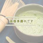 茶筌 遠州流 久保良斎 茶筌(茶道具 通販 yahoo! ヤフー)