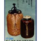 茶入 高取 手枕 中興名物写 仕服:富田金襴 (茶道具 通販 ギフト ヤフー Yahoo!)