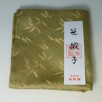 藪内(やぶのうち)流 出帛紗 笹緞子 京都 名物裂 西陣織 化粧箱