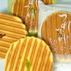焼き菓子つれづれ-単品-(京都 宇治抹茶クリーム) (お取り寄せ スイーツ お菓子 洋菓子 クッキー バター クリームサンド ギフト 景品 プレゼント 通販 ヤフー)