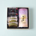 京都 宇治茶 和スイーツセット ギフトボックス 3種入り 送料無料 スイーツ