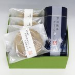 ギフト スイーツ 洋菓子 焼き菓子 マドレーヌ 老舗茶舗の京都 宇治 抹茶まどれーぬ 丹波黒豆入り 5個入り と 抹茶 グリーンティー 詰合せ