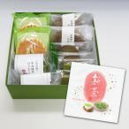 送料込み 宇治抹茶焼菓子5種10個と緑茶(新茶12g) 詰合せ 母の...--3200