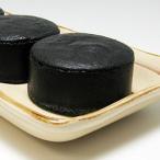 お歳暮 ギフト  スイーツ 洋菓子 ケーキ チーズケーキ 竹炭で真っ黒 濃チーズケーキ 黒まる 6個入 クール便配送 月曜日着不可 包装・のし不可