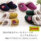 スリッパ ホコモモラ JM3253シエンプレ グリーン/ネイビーブルー/ピンク/イエロー