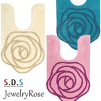 ショッピングトイレマット トイレマット ロング 耳長 SDS ジュエリーローズ 約95×60cm アイボリー/ピンク/ブルー