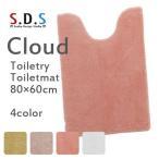 ショッピングトイレマット トイレマット ロング SDS クラウド 約80×60cm グリーン/アイボリー/ピンク/ホワイト
