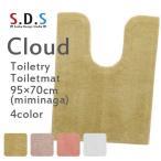 トイレマット ロング 耳長 SDS クラウド 約95×70cm グリーン/アイボリー/ピンク/ホワイト