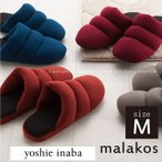 スリッパ Mサイズ ヨシエイナバ YI3301マラコス ブルー グリーン オレンジ レッド