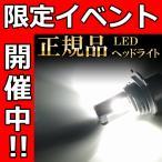 H4 LEDヘッドライト H4 Hi/Lo 車検対応 H4 12V 24V H4 LEDバルブ LUMRAN ヘッドランプ ルムラン