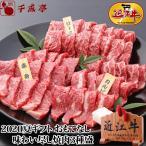 2020夏ギフト|送料込み|おもてなし 味わい尽し焼肉3種盛ギフト ロース・赤身・バラ 各300g 滋賀県web物産展