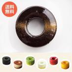ショッピングバウムクーヘン バウムクーヘン とろなまチョコ + プチバウムケーキ2ケ(6種類から選択可)