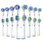 ブラウン オーラルB 用 電動歯ブラシ 互換 替えブラシ 4種類(ベーシック、ホワイトニング、歯間ワイパーブラシ、マルチアクション)4×4 16本セット