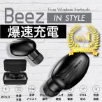 �ǿ��� �����磻��쥹����ۥ� �ðۤν��ť��ԡ��� Bluetooth 5 ��ư�ڥ���� ��ư�Ÿ� ����Ĵ�� Jabees Beez ����ۥ�