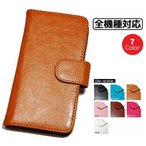 AQUOS PHONE SH-01D ケース 手帳型 スマホケース レザー カード収納 イニシャル