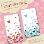 スマホケース iphone5s iphonese 手帳型 全機種対応 ブランド 本革調 おしゃれ かわいい イニシャル入り ハート