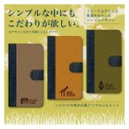 Huawei P10 lite スマホケース 手帳型 ケース おしゃれ かわいい スエード & デニム風プリント アニマル ゾウ キリン ペンギン 象