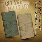 携帯カバー カード収納 可愛い 財布 上品 レディース メンズ