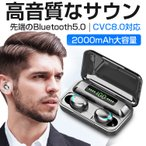 �֥롼�ȥ���������ۥ� �磻��쥹����ۥ� iphone Android ����ɥ��� �б� Bluetooth 5.0 �ⲻ�� �Ҽ� ξ���б� ���� �ɿ��ɴ� 1200MAH������ F9������