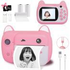 キッズカメラ 子供 トイカメラ レジロール紙プリント 前後4000万画素 1080P録画 32G 2.4インチ USB充電式 自撮り 子供用カメラ 人気 おもちゃ プレゼント ピンク