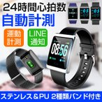 senseshopping_watch02