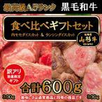 senshusaryo_steak-yamagata-dice-momoran-c