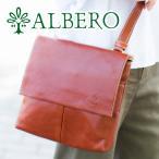 ALBERO アルベロ BERRETTA ベレッタ ショルダーバッグ 1865 人気