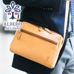ALBERO da Libero アルベロ ダ リーベロ TUTTEE トゥッティー ショルダーバッグ 3008 人気 2017 春夏 新作