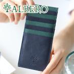 ALBERO アルベロ LYON リヨン  カードケース 4392 人気