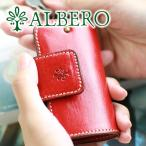 ALBERO アルベロ BERRETTA ベレッタ キーケース 5515 人気