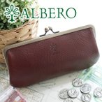 ALBERO アルベロ BERRETTA ベレッタ がま口長財布 5525 人気