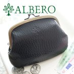 ALBERO アルベロ BERRETTA ベレッタ がま口財布 5526 ミニ財布 レディース 人気