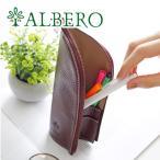 ALBERO アルベロ BERRETTA ベレッタ ペンケース ホルダースタンド 5529 人気