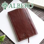 ALBERO アルベロ BERRETTA ベレッタ ブックカバー(新書サイズ) 5530 人気