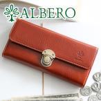 ALBERO アルベロ BERRETTA ベレッタ 小銭入れ付き長財布 5532