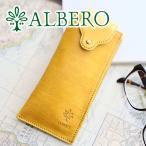 ALBERO アルベロ PIERROT ピエロ メガネケース 6406 人気