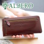 アルベロ ALBERO 財布 オールドマドラス L字ファスナー 小銭入れ付き長財布 6501 人気