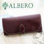 アルベロ ALBERO 財布 オールドマドラス L字ファスナー 小銭入れ付き二つ折り長財布 6504 人気