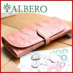 【ポイント10倍】アルベロ ALBERO 財布 アルベロ L字ファスナー 二つ折り長財布 サイフ さいふ レディース 8200 人気