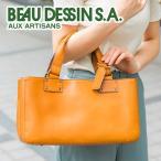 BEAU DESSIN S.A. ボーデッサン CULATTA クラッター シリーズ トートバッグ(小) CL478