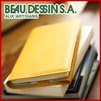 BEAU DESSIN S.A. ボーデッサン ブックカバー ブック・カバー メンズ レディース MNBOOK3 人気