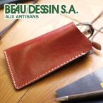 ショッピングメガネ BEAU DESSIN S.A. ボーデッサン メガネケース 眼鏡ケース 革 NA1641 人気