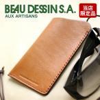 BEAU DESSIN S.A. ボーデッサン メガネケース 眼鏡ケース 革 NA1641L 人気