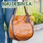 ボーデッサン バッグ BEAU DESSIN S.A. 手さげバッグ レディース BEAU DESSIN PW308 人気