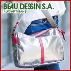 BEAU DESSIN S.A. ボーデッサン リモンタ ナイロン シルバー×ヌメ アンティック シリーズ ショルダーバッグ SN1826